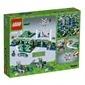 Lego LEGO Minecraft Ocean Monument Renkli